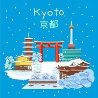Kyoto Japan vintersäsong vektor