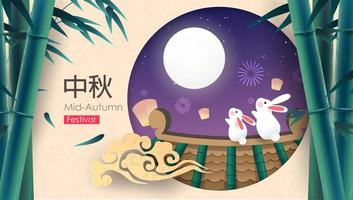 Två kaniner som ber om välsignelser under fullmåne. Mitten av hösten festival. vektor