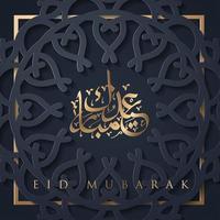 Eid Mubarak Design Hintergrund vektor