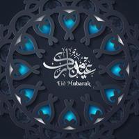 Eid Mubarak Design Bakgrund vektor