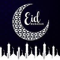 Eid Mubarak Hintergrund vektor