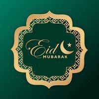 Grön och guld Eid Mubarak bakgrund vektor