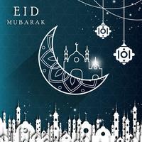 Abstrakt ramadan islamisk bakgrund vektor