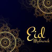 Guld Eid Mubarak bakgrund vektor