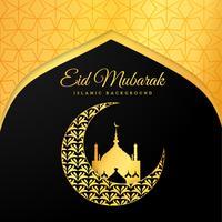 Geometrisk Eid Mubarak bakgrund vektor