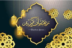 Islamisk design med kaligrafi vektor