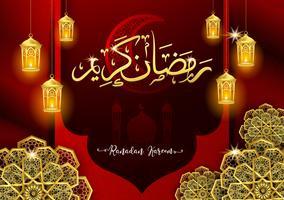 Ramadan Kareem arabisk kalligrafi gratulationskort vektor