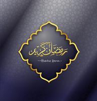 Ramadan Kareem gratulationskort vektor