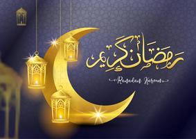 Ramadan Kareem arabiska gratulationskort vektor