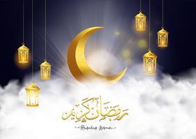 Ramadan kareem eller eid mubarak bakgrund vektor
