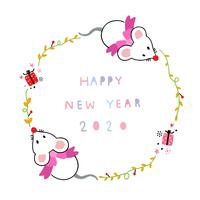 Frohes neues Jahr Rahmen