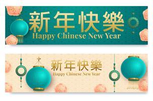 horizontale Banner mit 2020 Chinesisches Neujahr festgelegt