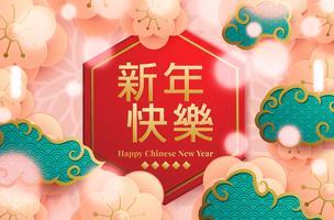 Lunar year banner med lyktor och sakuror i papperskonststil vektor