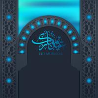 Eid Mubarak Portal Design Bakgrund vektor