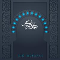 Eid Mubarak Illustration Bakgrund