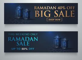 Specialerbjudande Ramadan Sale Islamic Ornament Lantern Moon Banner Mall vektor