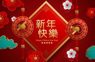 Traditionell röd illustration för kinesiskt nytt år 2020
