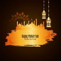 gyllene akvarellslag Glad Muharran bakgrund vektor