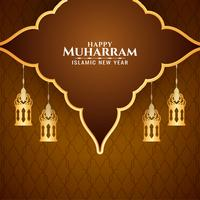 snygg gyllene ram Happy Muharran-kort vektor