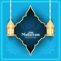 Happy Muharran islamisk design med blå färg