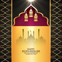 Glückliches Muharran islamisches Musterdesign
