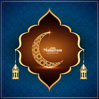 Glücklicher blauer Entwurf Muharran mit goldenem Rahmen