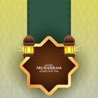 Vacker glad Muharran-design med lyktor vektor