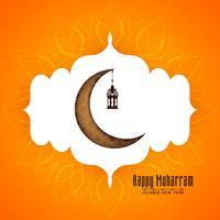 Lyckligt Muharran islamiska ljusgult kort vektor