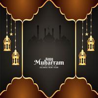 Glad Muharran glansigt gyllene kort med hängande lyktor vektor