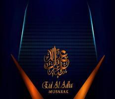 blaue dunkle arabische Hintergrundzusammenfassungslinien