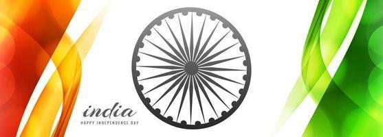 Abstrakt indisk självständighetsdagbanner