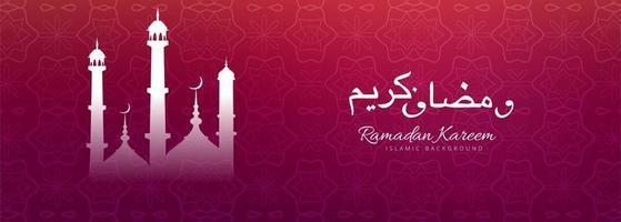 Buntes Schablonendesign Ramadan-kareem Fahne