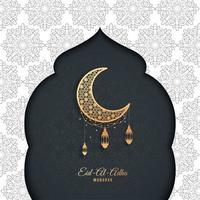 Eid-Al-Adha Mubarak.Vector gratulationskort