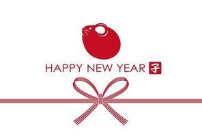 År för råtta nyår kort affisch vektor
