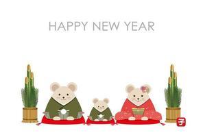 Das Jahr der Grußkartenschablone der Ratten-neuen Jahre. vektor