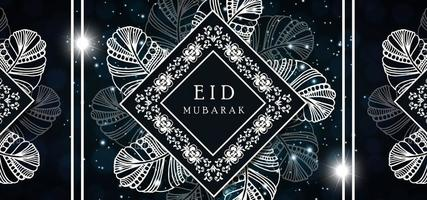 Eid islamisk bakgrund vektor