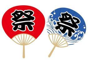 Uppsättning av pappersfläktar med Kanji