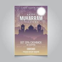 Lycklig Muharram-affischdesign för Islamisk butik vektor