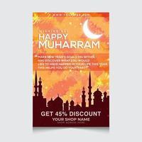 Lyckligt islamiskt nyttårsförsäljningsaffisch vektor