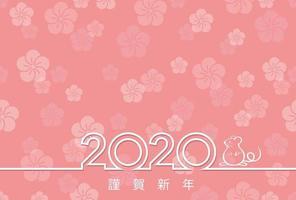 2020 nyårs kortmall vektor