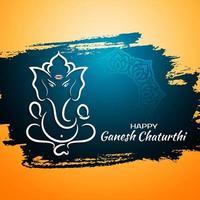 Abstrakter heller Lord Ganesha-Hintergrund vektor