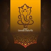 Abstrakt hälsning för Ganesh Chaturthi bannerdesign vektor