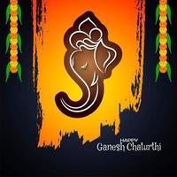 Ganesh Chaturthi ljus abstrakt akvarellhälsning vektor