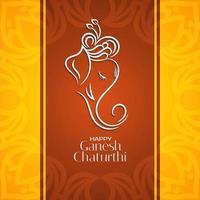 Ganesh Chaturthi Gold und brauner Hintergrund vektor