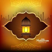 Glühender Laterne glücklicher Muharran Hintergrund vektor