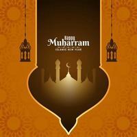 Islamische Festival Moschee Design Happy Muharran Hintergrund vektor