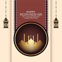 Glückliche einfache Formen Muharran, die mit Moschee grüßen vektor