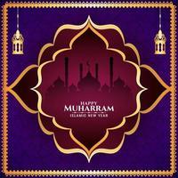 Glückliche violette goldene Rahmengrußkarte Muharran vektor