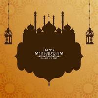 Schwimmende Moschee Design Happy Muharran Hintergrund vektor