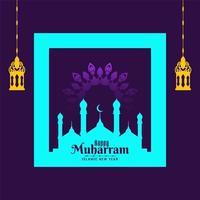 Abstrakt lycklig Muharram ljusblå moskébakgrund vektor